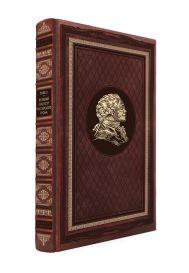 Великий магистр российского трона. Книга в коллекционном кожаном переплете ручной работы с портретом автора и торшонированным и вызолоченным обрезом