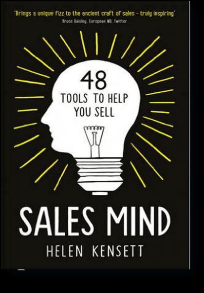 Мозг продающий